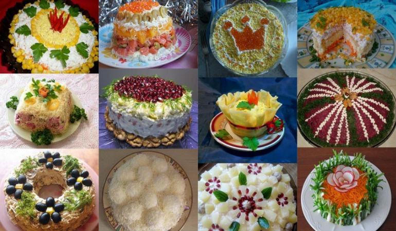 Для нового года рецепты с простые и вкусные