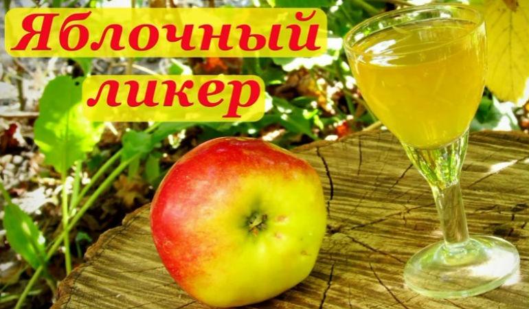 Напитки на Новый Год 2018. Рецепты приготовления простых и быстрых напитков к новогоднему столу