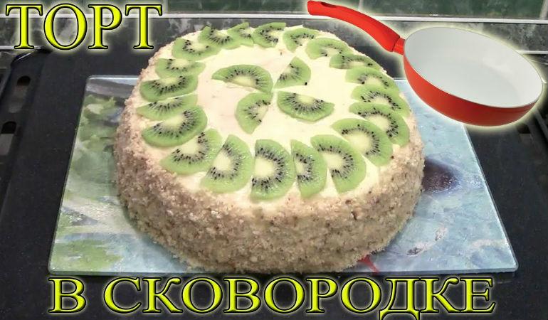 Как сделать торт своими руками рецепты вкусный