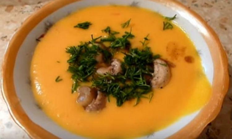 Суп из тыквы с грибами
