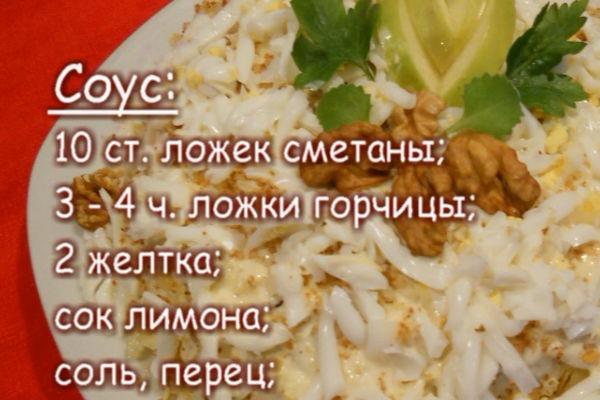перечень необходимого для соуса
