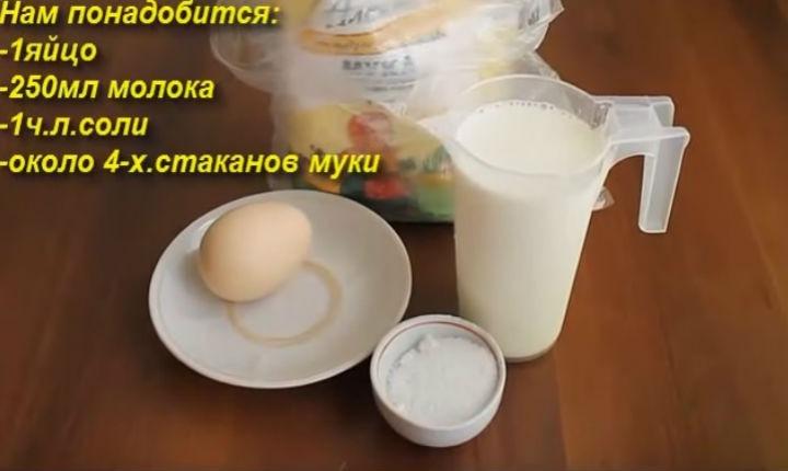 Dough on milk