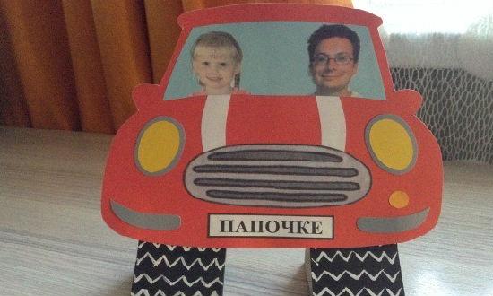 Подарки для папы от детей своими руками