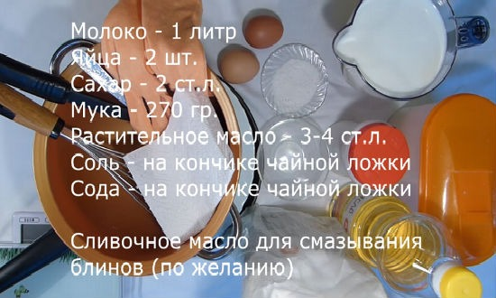 Рецепт свиного стейка на кости в духовке