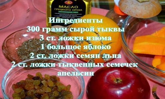 Рецепты диетических блюд для похудания