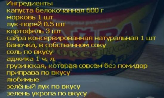shhi4 1 - Как приготовить любимое русское блюдо – щи из свежей капусты