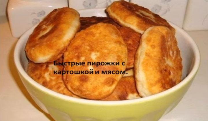Жареные пирожки с мясом и картошкой