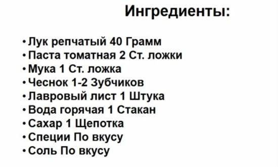 Рецепты котлет. 70 рецептов приготовления вкусных котлет