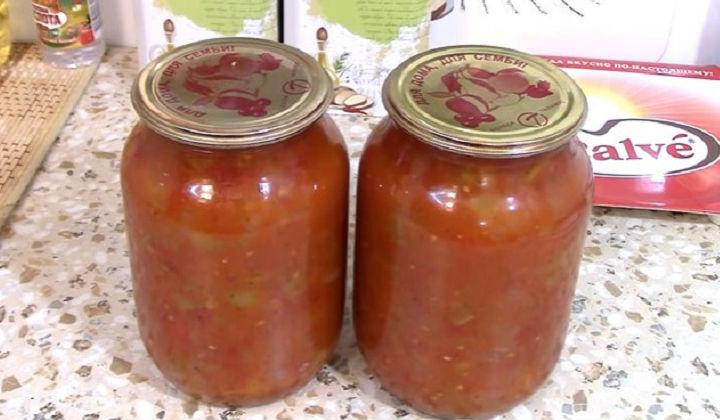 Салат из помидоров на зиму по-деревенски