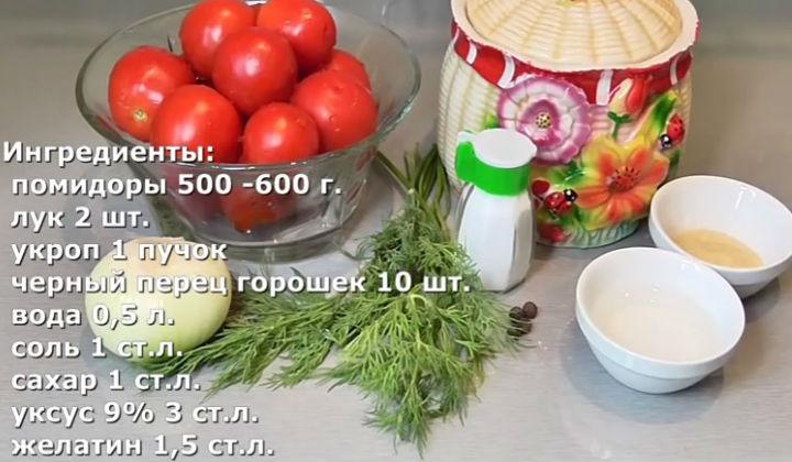 Ингредиенты заготовки помидор