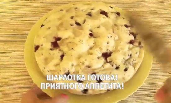 Готовый пирог шарлотка