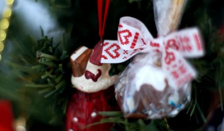 Подарок на ёлке