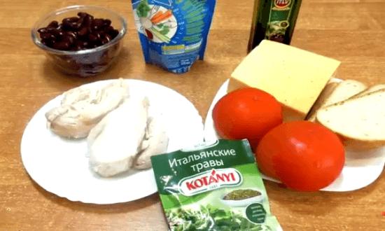 Необходимые продукты для салата