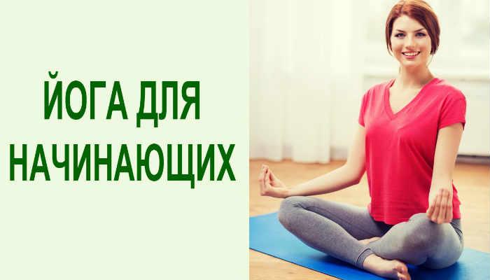 Упражнения для девушках в домашних условиях в картинках 11