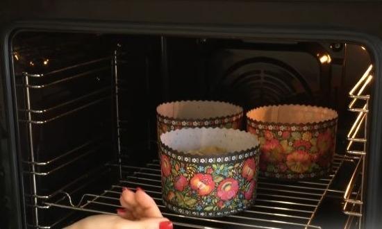 разогреть духовку