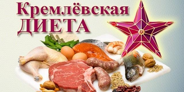 Kremlin diet