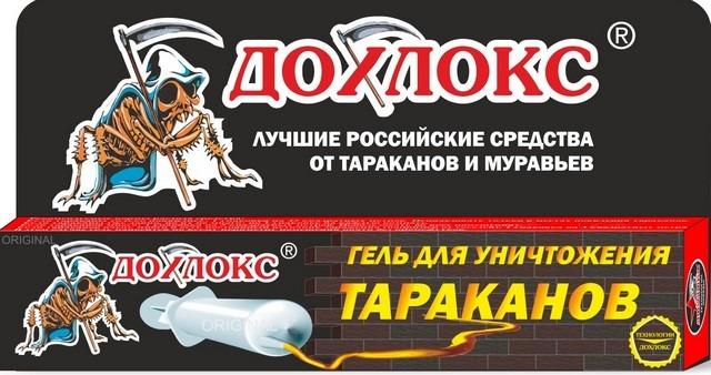 Дохлофокс - препарат уничтожения тараканов