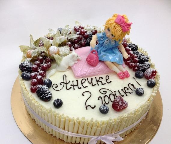 торт с надписью