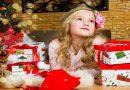 Что можно подарить ребенку на Новый Год — идеи и список подарков для родителей