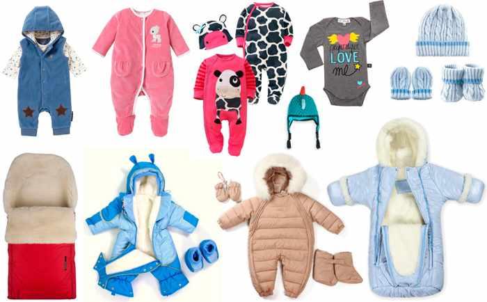одежда ребёнку