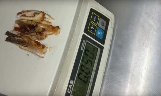 отмеряем точный вес угря