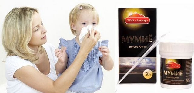 мумиё для детей