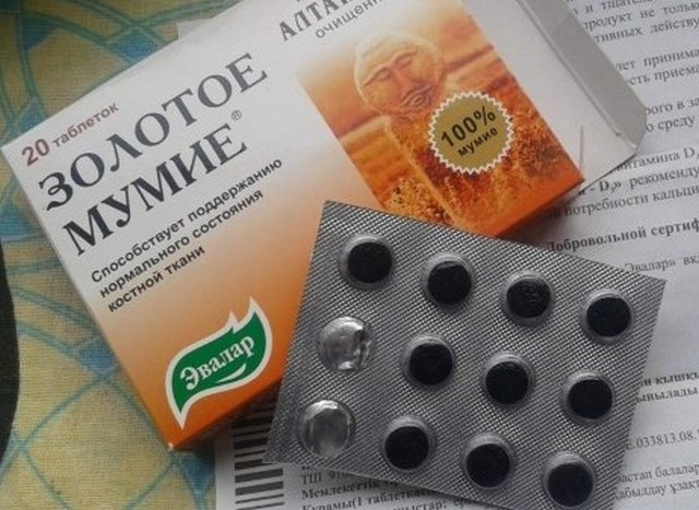 таблетки мумиё