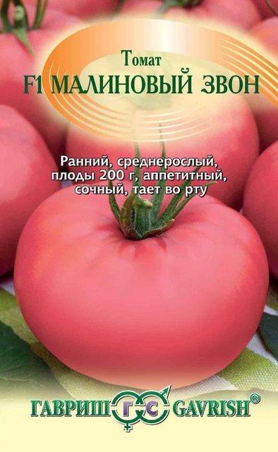 пакет семян Малиновый звон