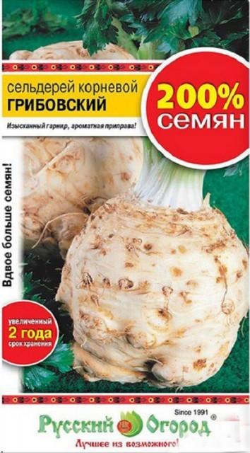 сорт грибовский