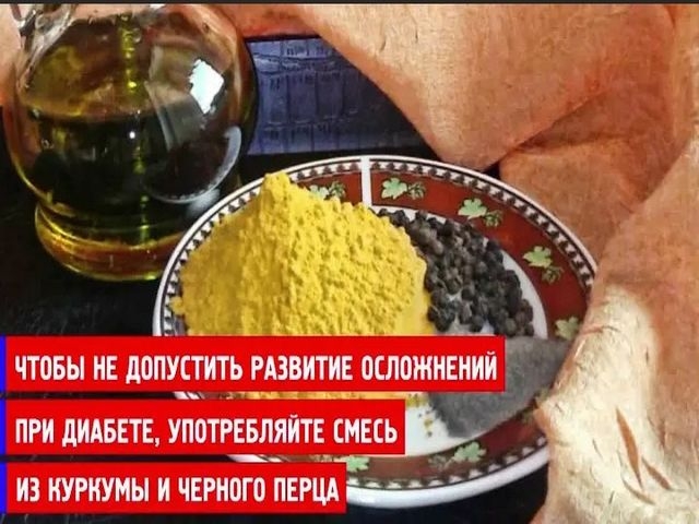 Куркума — польза и вред для здоровья после 50 лет, полезные свойства и применение