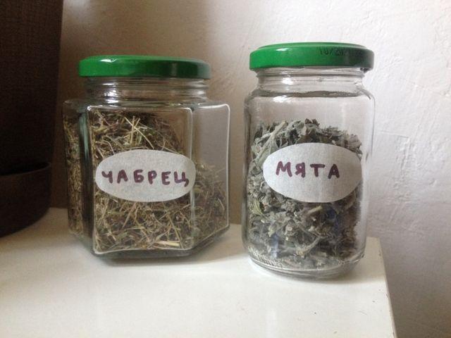 хранение травы в банках