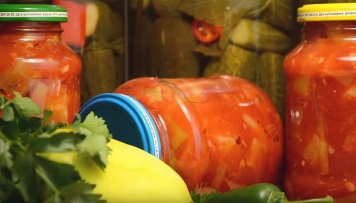 Лечо из кабачков с помидорами