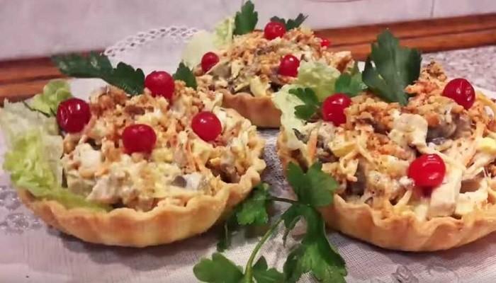 Салат из курицы с грибами в тарталетках