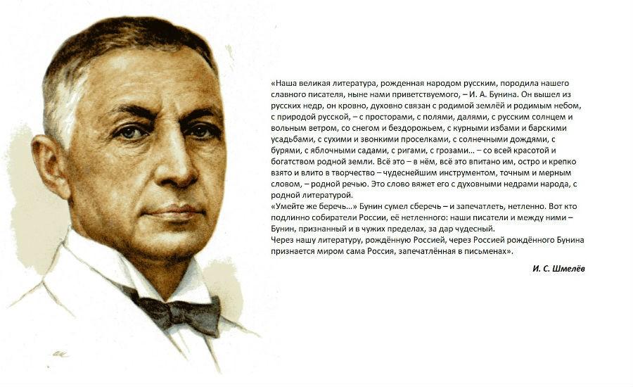 цитата 1 Шмелёва И.С.