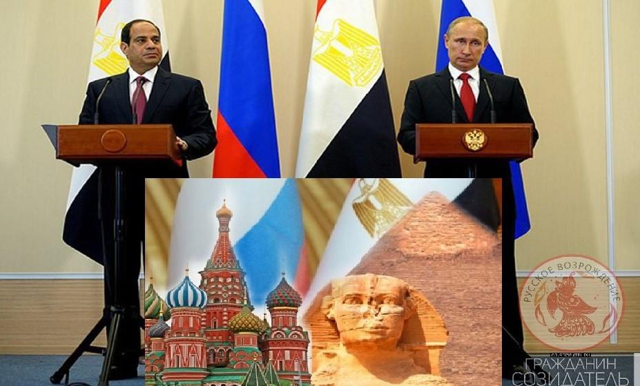год Египта