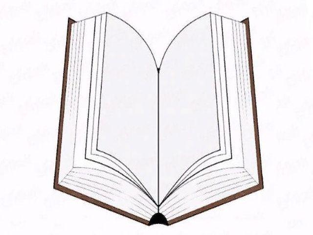 рисунок приоткрытой книги