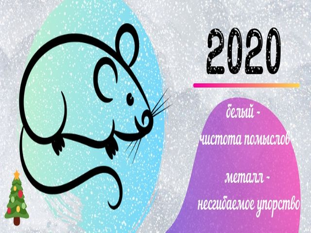 цвет 2020 года белый